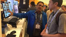 เชียงรายเทคโนคอม ร่วมออกบูทในงาน intelpartnerconnect, ประเทศสิงคโปร์