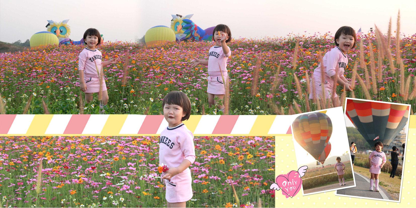 photobook Baby 07.jpg