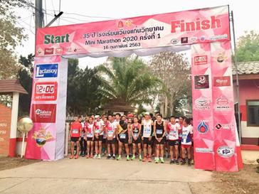 เชียงรายเทคโนคอม ร่วมสนับสนุน Mini Marathon 2020 โรงเรียนเวียงแก่นวิทยาคม  16 กุมภาพันธ์ 2563
