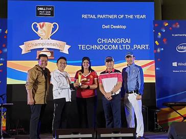 """เชียงรายเทคโนคอม ได้รับจากรางวัลจาก Dell EMC """"Retail Partner of the Year : Dell Desktop"""""""
