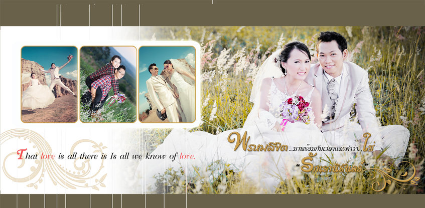 photobook Weeding 01