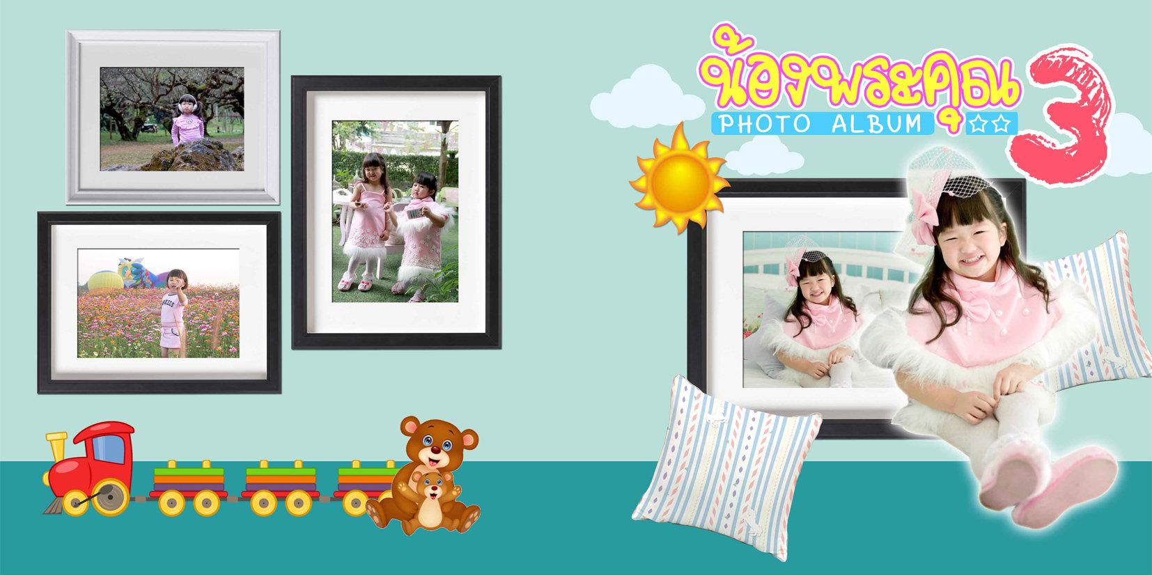photobook Baby 01.jpg