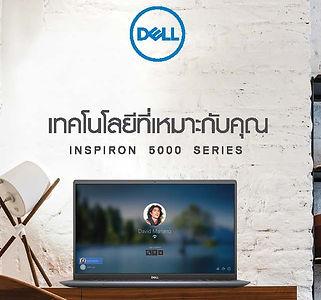 Dell quarterly brochure Oct - Dec 2020_P
