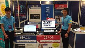 พบกับซอฟแวร์ QPOS, QACC ได้ในงาน Digital Thailand Big Bang Regional 2018 จ.เชียงใหม่