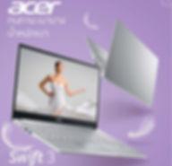 Acer-4U-Home-163_Page_011.jpg