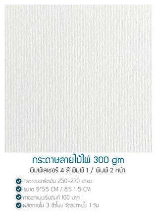 บล็อกนามบัตร 07.jpg