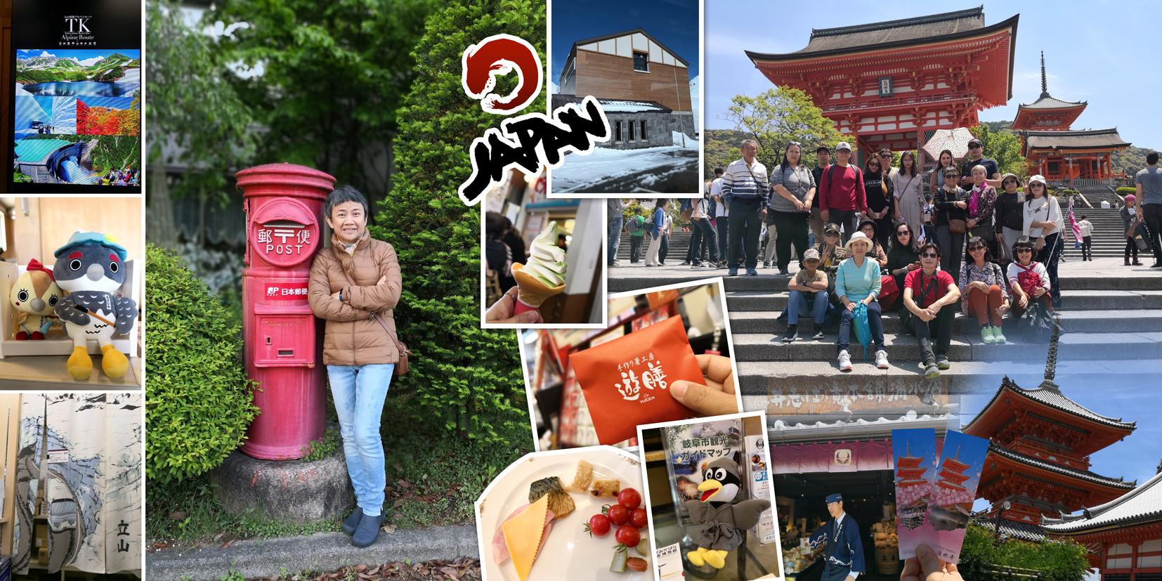photobook Japen 2