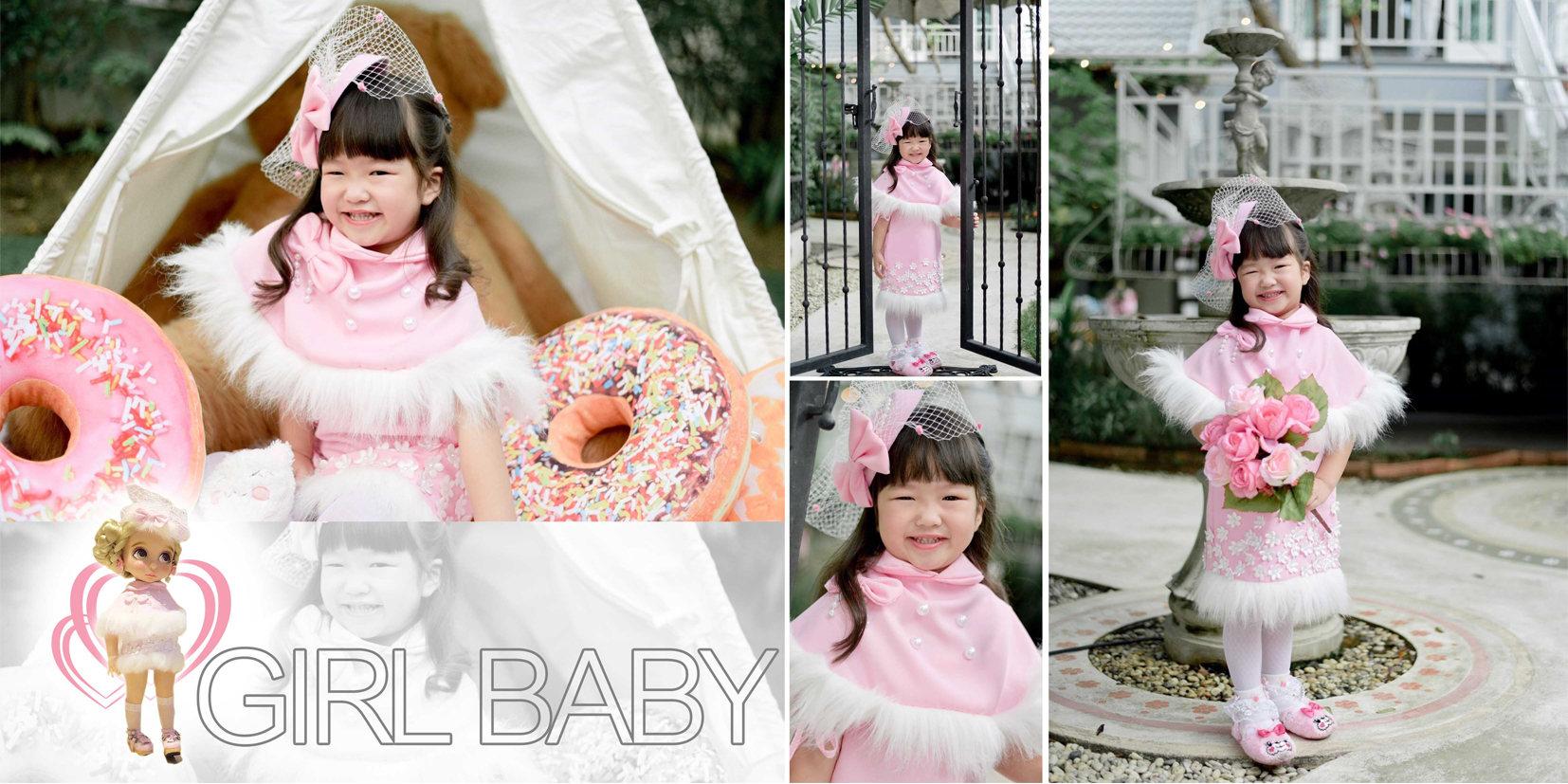 photobook Baby 02.jpg