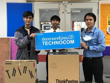 หจก.เชียงรายเทคโนคอม มีมอบเครื่องคอมพิวเตอร์พร้อมเครื่องสำรองไฟฟ้า ให้แก่สภานักศึกษา มฟล.นำไปใช้