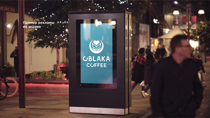 Oblaka coffee