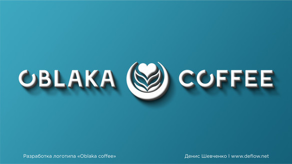 Oblaka coffee