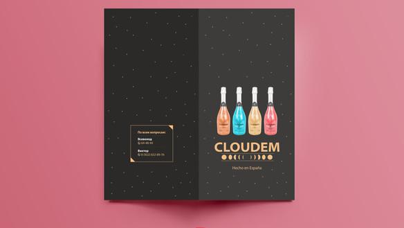 """Каталог шампанского """"Cloudem"""""""