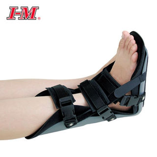 Night Leg Splint