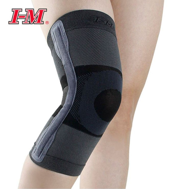 Dynamic Charcoal Knee Support with spiral stays