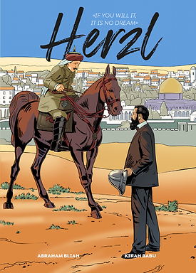 Herzl 4a Cover.png