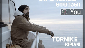 "Tornike Kipiani will represent Georgia at Eurovision 2021 with his ""You"""