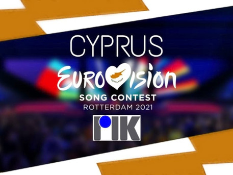 Elena Tsagkrinou will represent Cyprus in Eurovision 2021!