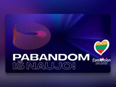 Watch Tonight: Pabandom iš naujo 2021 Heat 2 #Lithuania