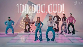 Little Big from Russia reached 100 MN views on YouTube!