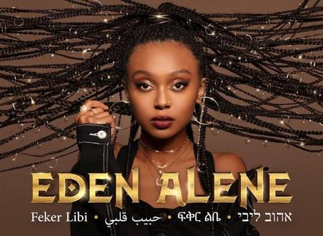 #Israel Eden Alene- Feker Libi Lyrics