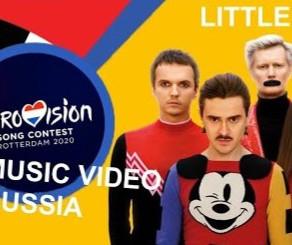 #Russia Little Big- UNO Lyrics