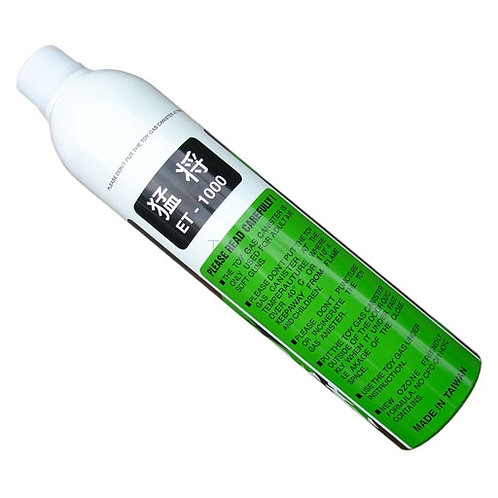 Green Gas 1100ml