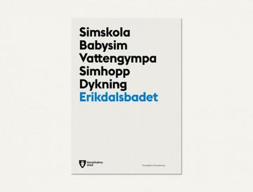 Stockholms Stad uppgraderar sig för framtiden