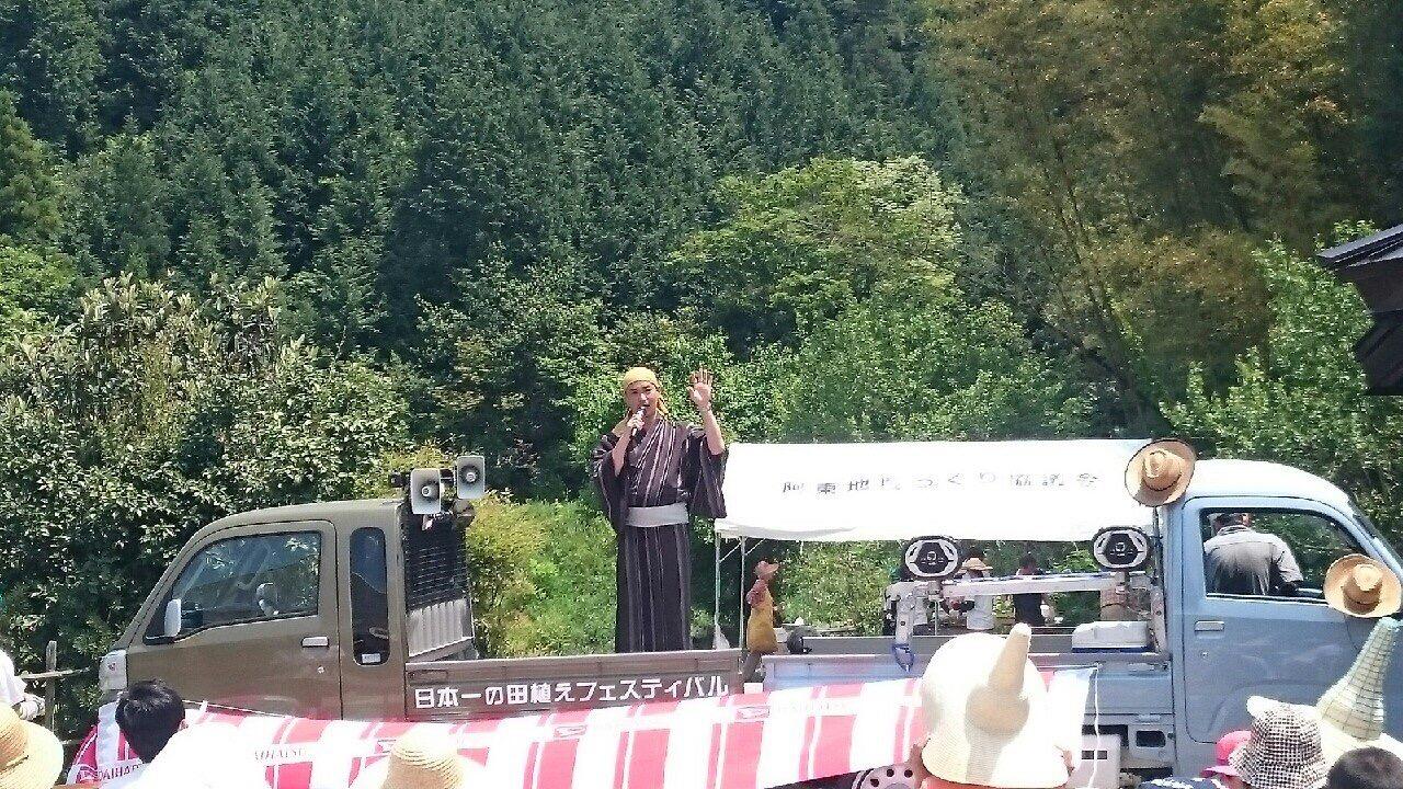 田植えフェスティバル