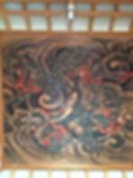 双龍図,天井画
