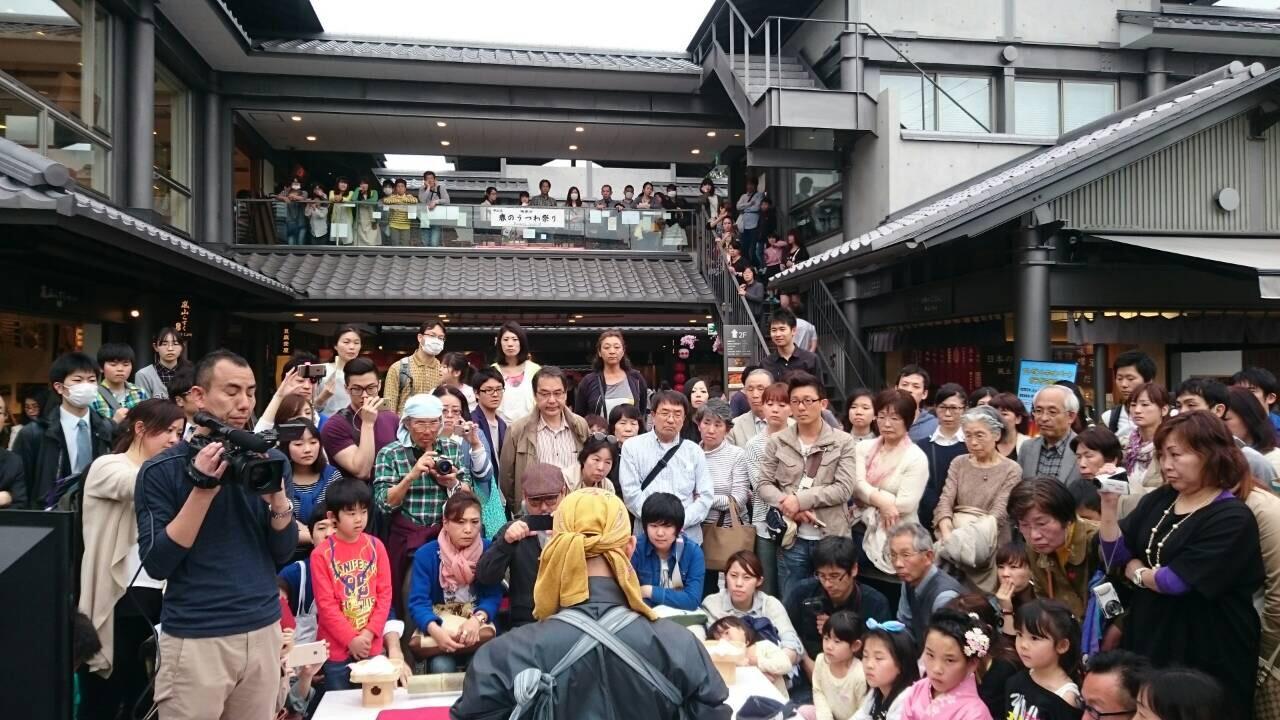京都嵐山昇龍苑