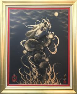 月翔黒金龍