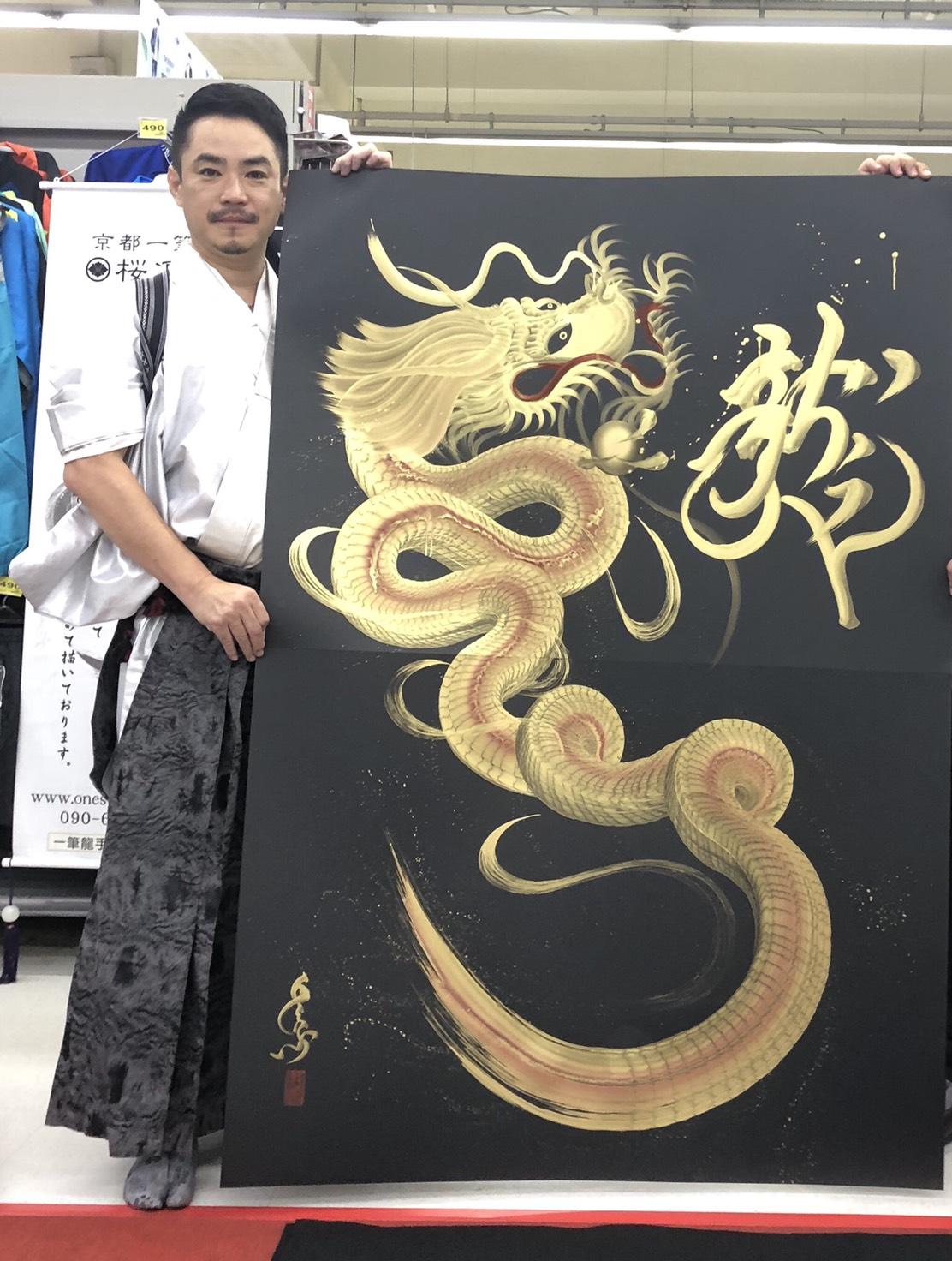 台湾一筆龍イベント