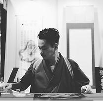 京都の一筆龍