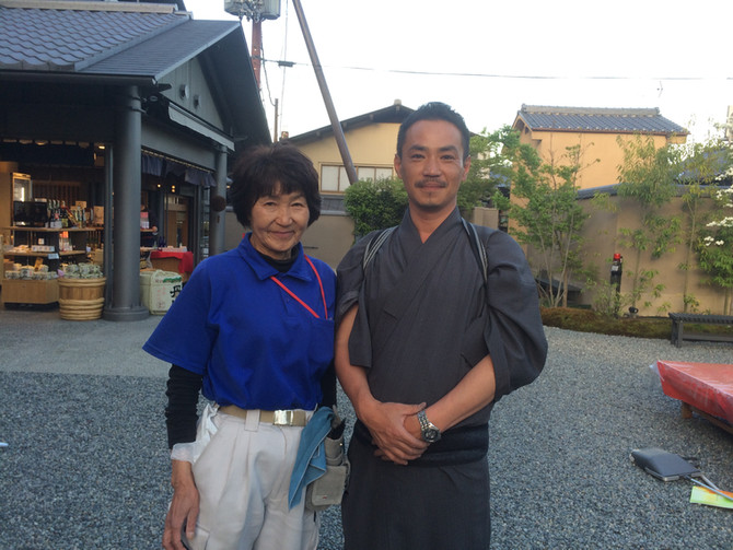 京都・嵐山昇龍苑イベント終了