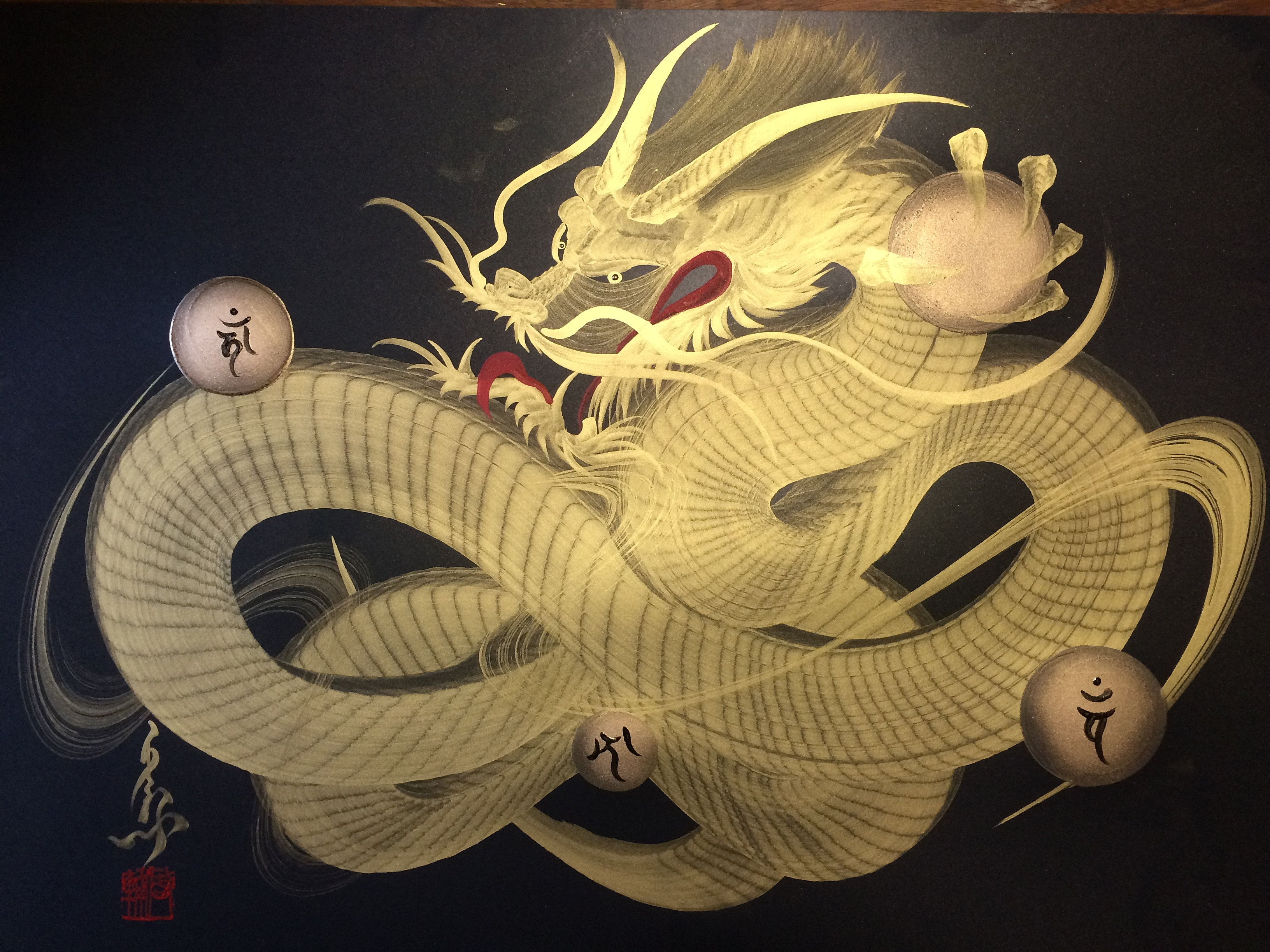 ĺ�都一筆龍 ĸ�筆龍絵師 Ɖ�島啓輔 Ť�龍