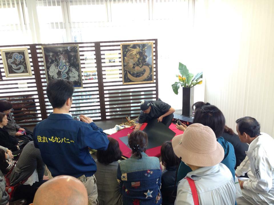 西京銀行岩国支店展示会
