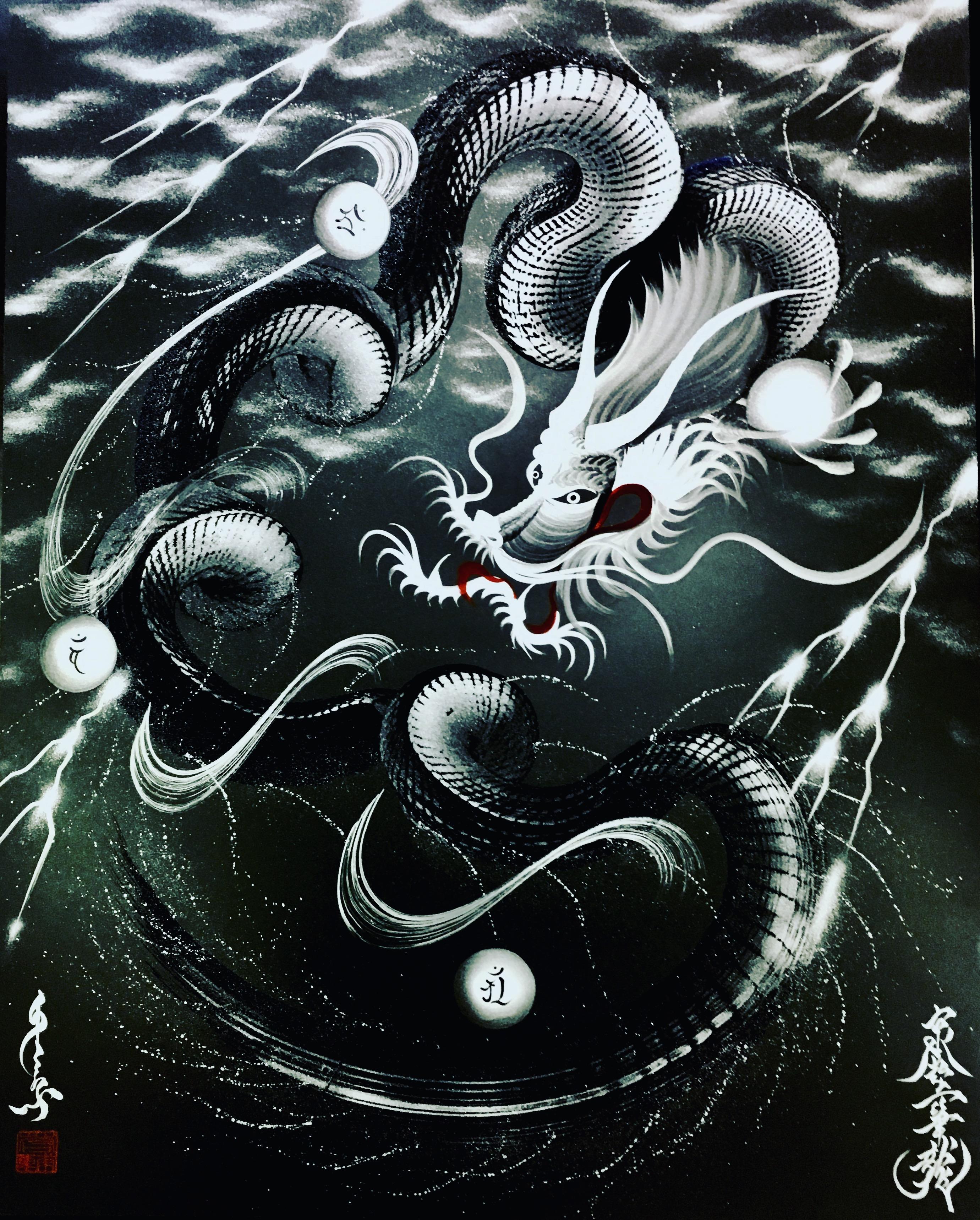 雷鳴守護黒龍