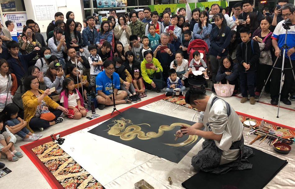 台湾一筆龍イベント『台北・台中・高雄』