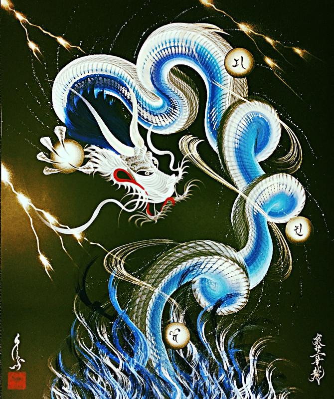 "artwork collection ""Blue"""
