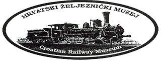 hrrvatski željeznički muzej, muzej željeznice