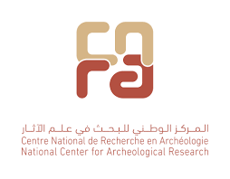 Colloque International sur la preservation du patrimoine archéologique en Algérie: du sauvetage a la