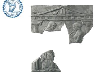 AIA Colloquium on Archaeomusicology: Soundscape and Landscape at Panhellenic Greek Sanctuaries - 07-