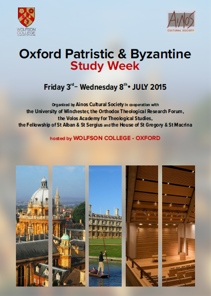 Oxford Patristic & Byzantine.png