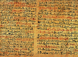 CALL. 04.11.2019: Neo-Palaeography: Analysing Ancient Greek and Coptic Handwritings in the Digital A