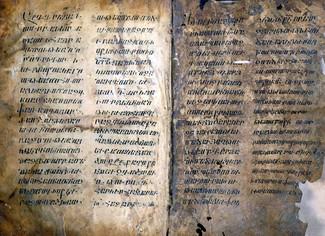 Colophons in Middle Eastern Manuscripts Workshop -12-13/06/2020, Princeton (NJ, USA)