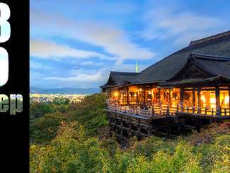 CALL. 30.04.2016: Eighth World Archaeological Congress - Kyoto (Japan)