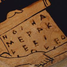 CALL. 15.12.2015: Workshop on the translation of Greek and Latin literature: Traveling Texts. Transl