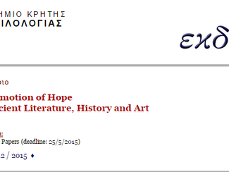 CALL. 25.05.2015: The emotion of Hope in Ancient Literature, History and Art - Rethymno (Greece)