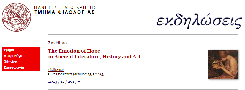 The emotion of Hope in Ancient Literature, History and Art.png