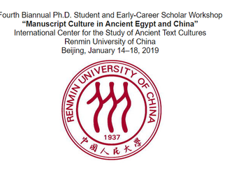 Manuscript Culture in Ancient Egypt and China - 14-15-16-17-18/01/2019, Beijing (China)